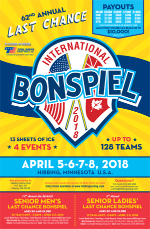 2018Last Chance Bonspiel